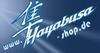 Hayabusa-Shop.de - Onlineshop für Motorradteile